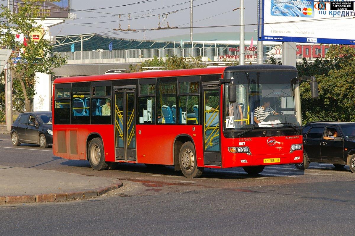 C 25 июня режим работы общественного транспорта в Казани будет изменен.  В преддверии Универсиады время работы...
