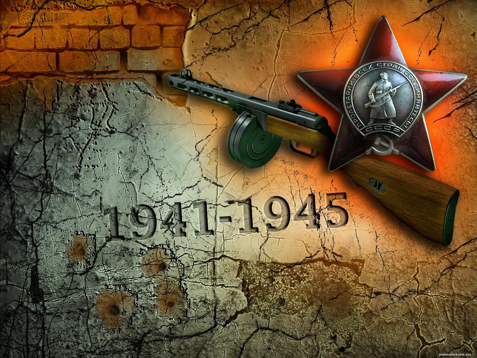 kollazh_ko_dnyu_pobedi_1600