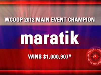 maratik-prekrasno-osoznaju-chto-mne-silno-povezlo_1348747407713335333foto
