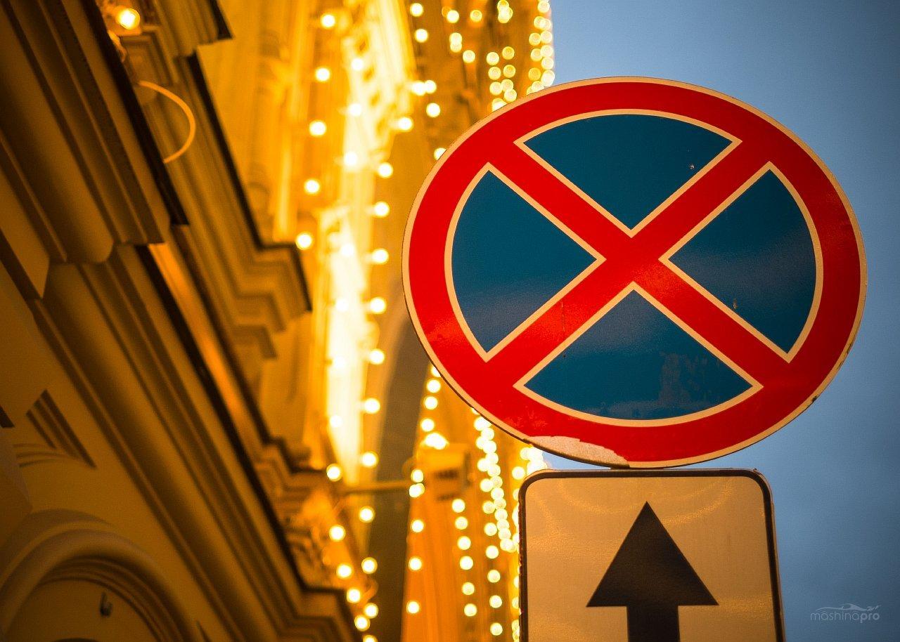 В Казане увеличивается количество улиц на которых запрещена остановка машин
