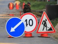 дороги казани новость о ремонте