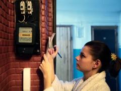 новости татарстана оплата жкх электросчетик девушка