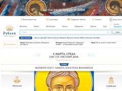 казанские новости православие