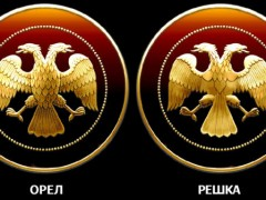 новости казани татарстана деньги орел решка