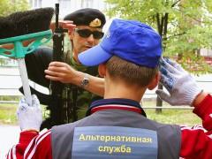 новостной сайт казани татарстана альтернативная служба в армии