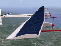 новости казани татарстана самолет на солнечных батареях