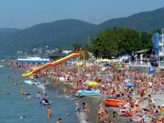 новости казани татарстана сочи пляж отдых