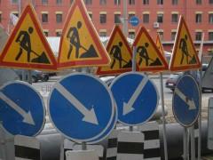 ремонт дороги в новостях казани на сайте татарам