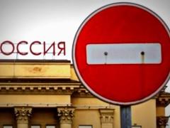 новости казани сообщили о санкциях против россии