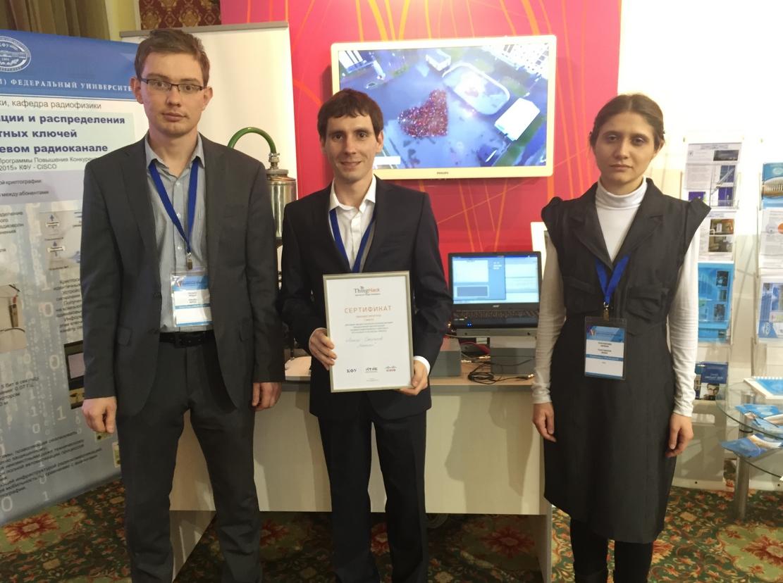 Победители хакатона – команда «Знатоки» (Институт физики КФУ)