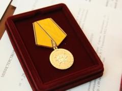 Медаль за смелость во имя спасения