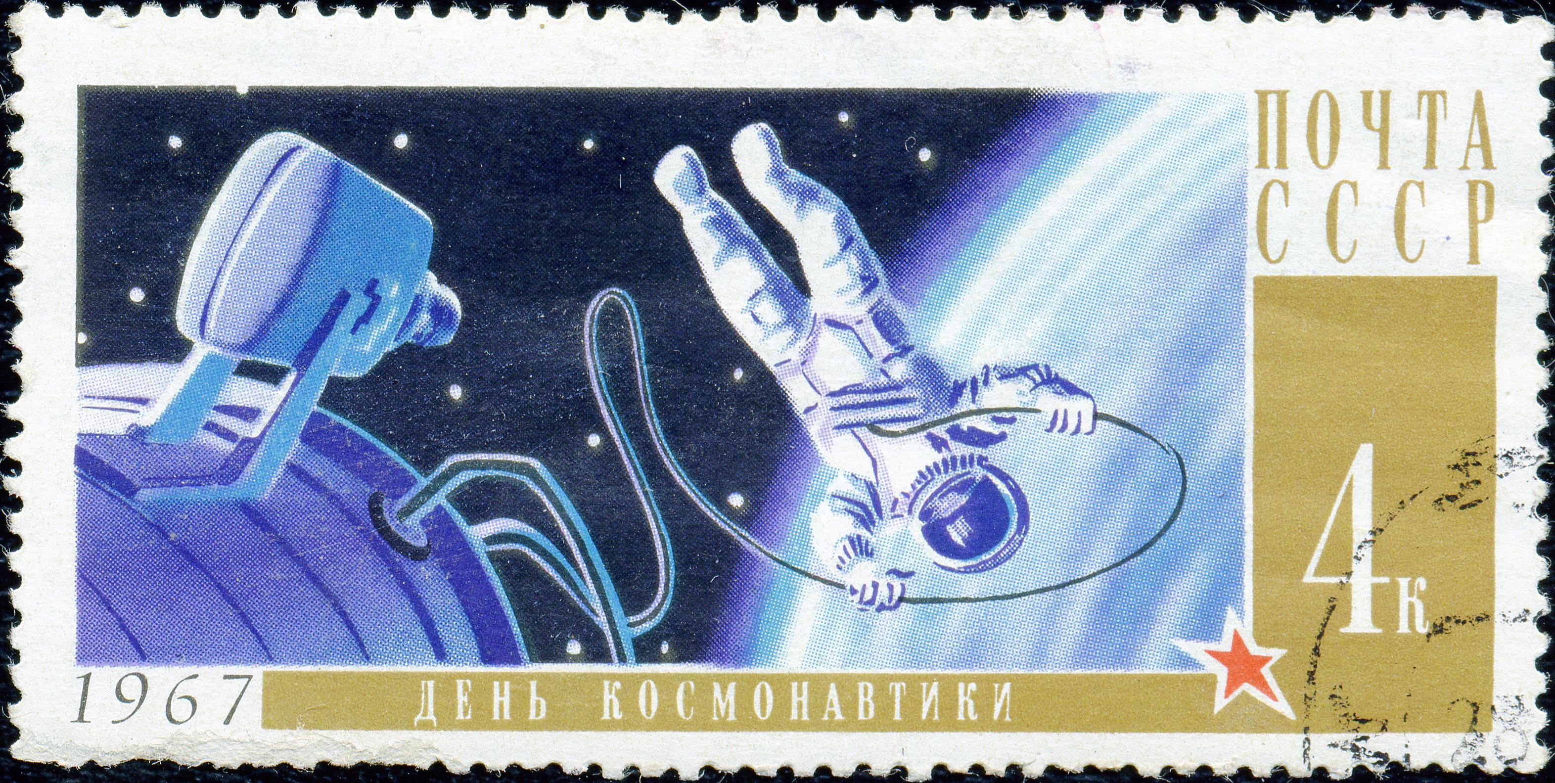 Первый выход в космос открытки